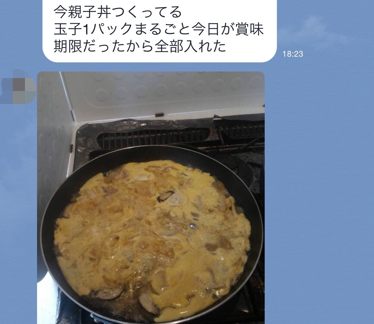b0369427_20081247.jpg