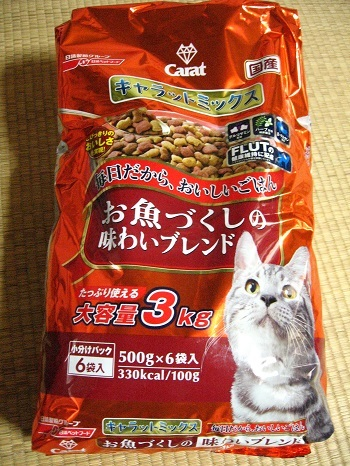 猫の食事の寄贈を頂戴つかまつり候_f0182936_19064471.jpg