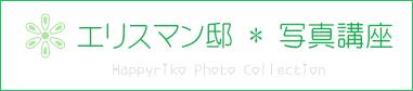 b0049843_14424443.jpg