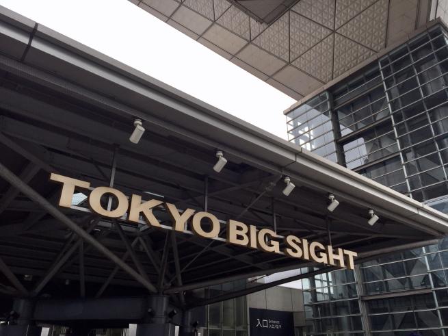 東京ビッグサイト☆_f0183846_19371579.jpg