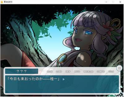 フリーサウンドノベルレビュー 『夏ゆめ彼方』_b0110969_16051876.jpg