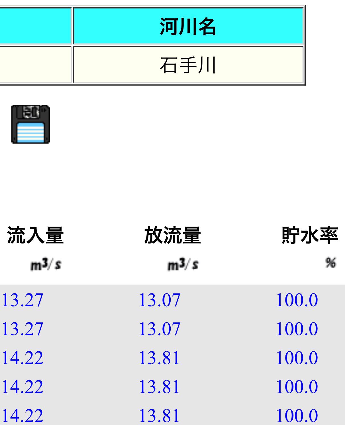 b0186569_18415500.jpg