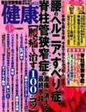 b0052170_08113102.jpg