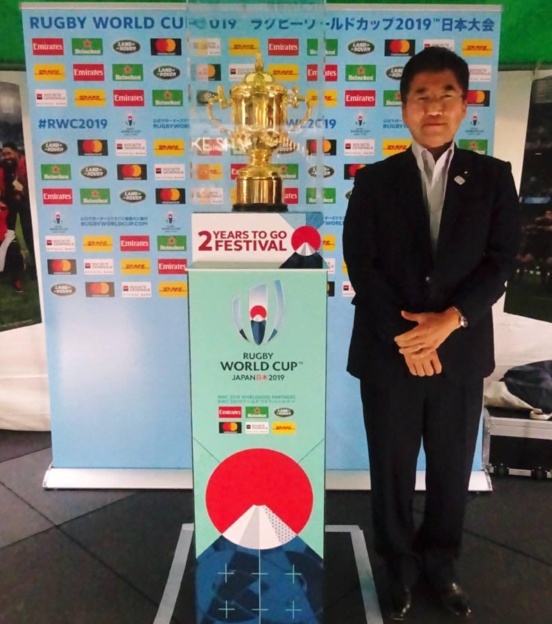 ラグビーW杯2019大会2年前イベント_f0059673_19193004.jpg