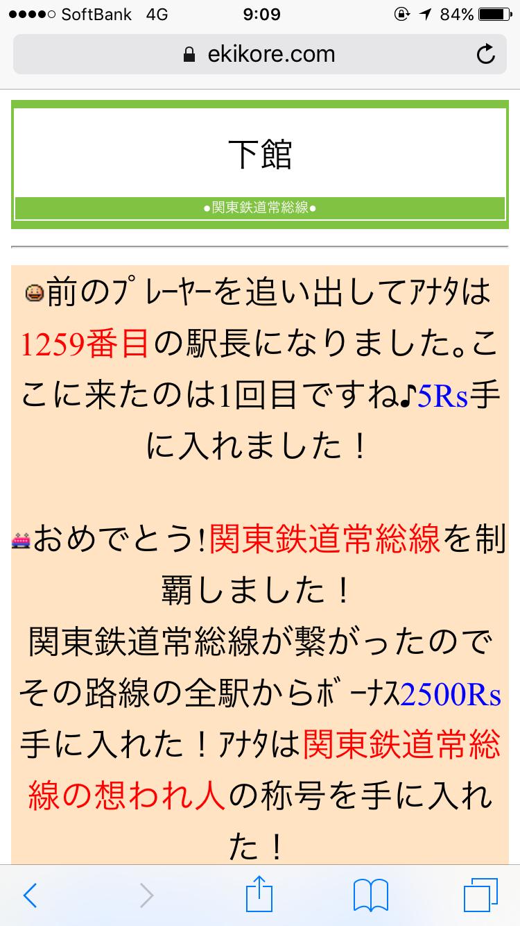 d0187275_17110997.png