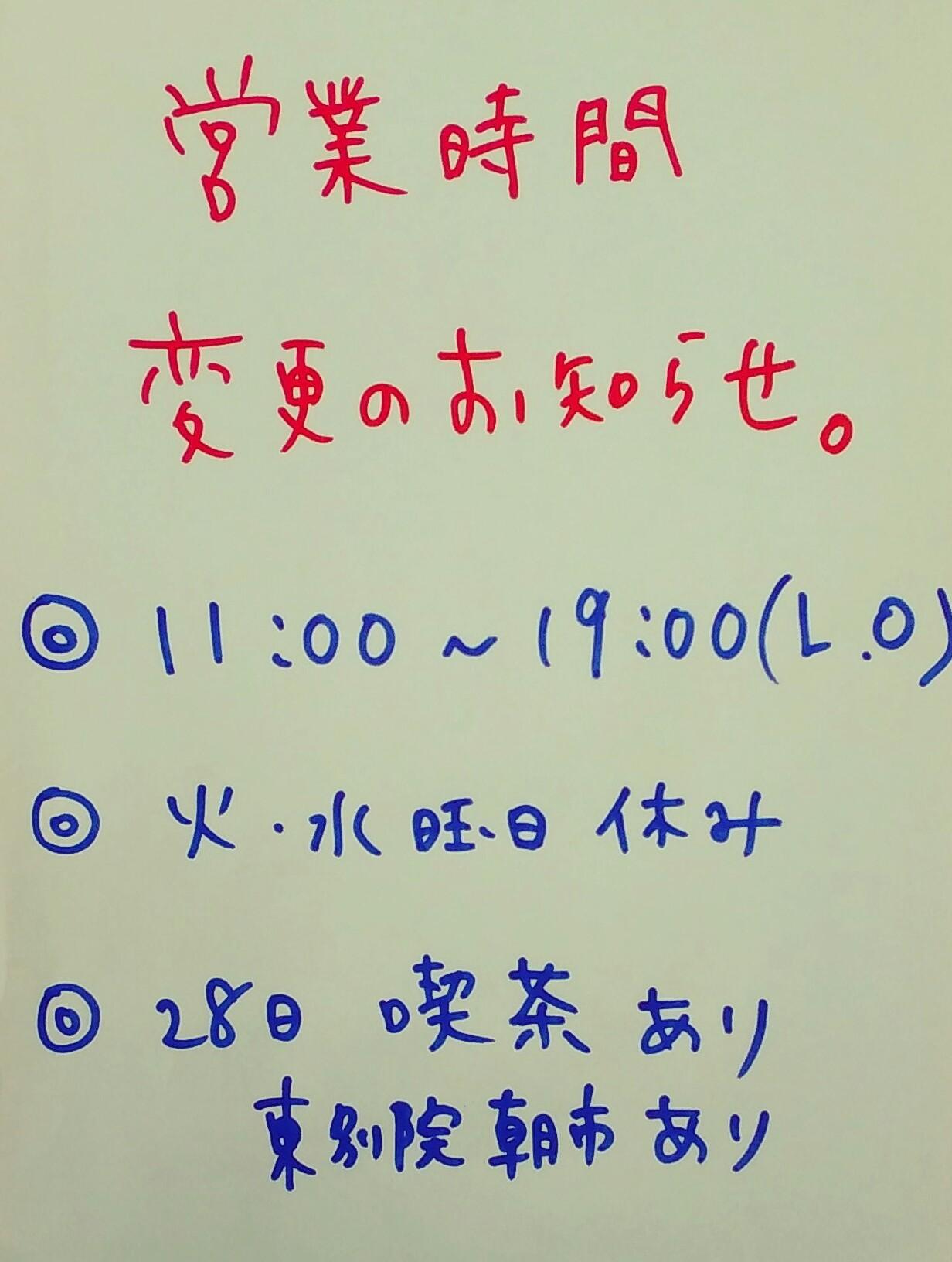 b0224583_11285867.jpg