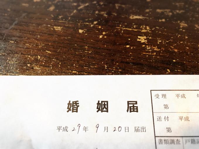 changカップル誕生秘話…たんて(o^^o)_d0132688_09503605.jpg