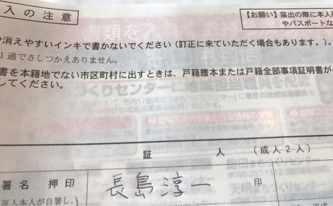 changカップル誕生秘話…たんて(o^^o)_d0132688_09510608.jpg