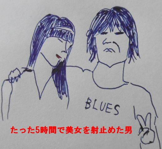 「ひよっこ」早苗さんの彼_e0290193_12524701.jpg