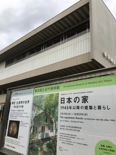 日本の家_d0087595_20160800.jpg