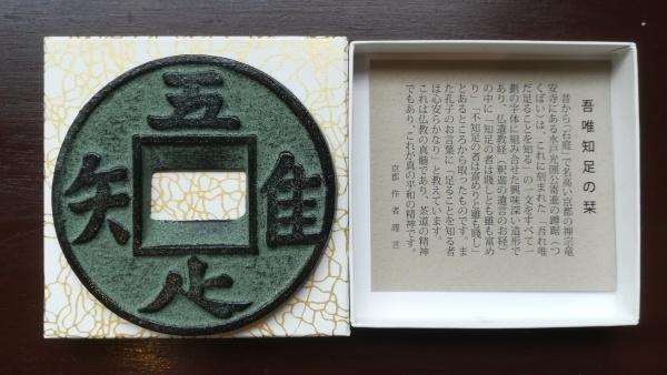 龍安寺へ_e0069308_16394110.jpg