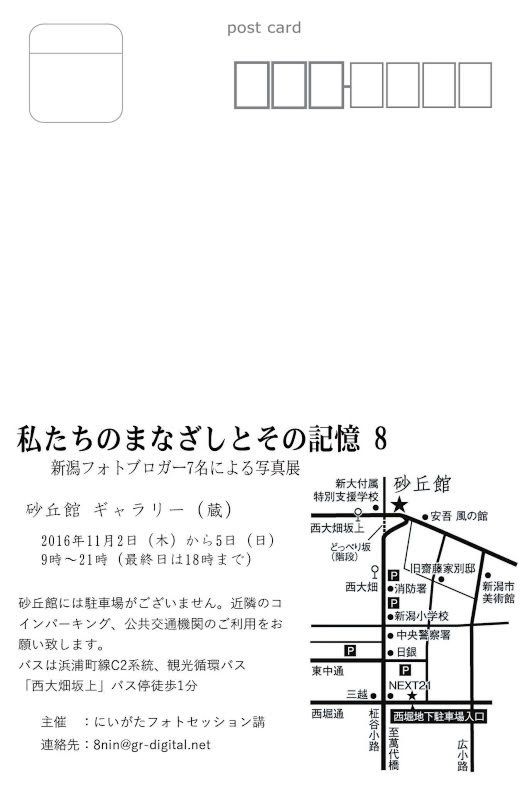 c0065410_22584809.jpg