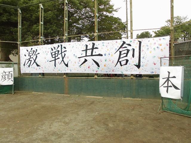 台風が近づく中での今泉地区敬老会と吉原二中の運動会_f0141310_07543971.jpg