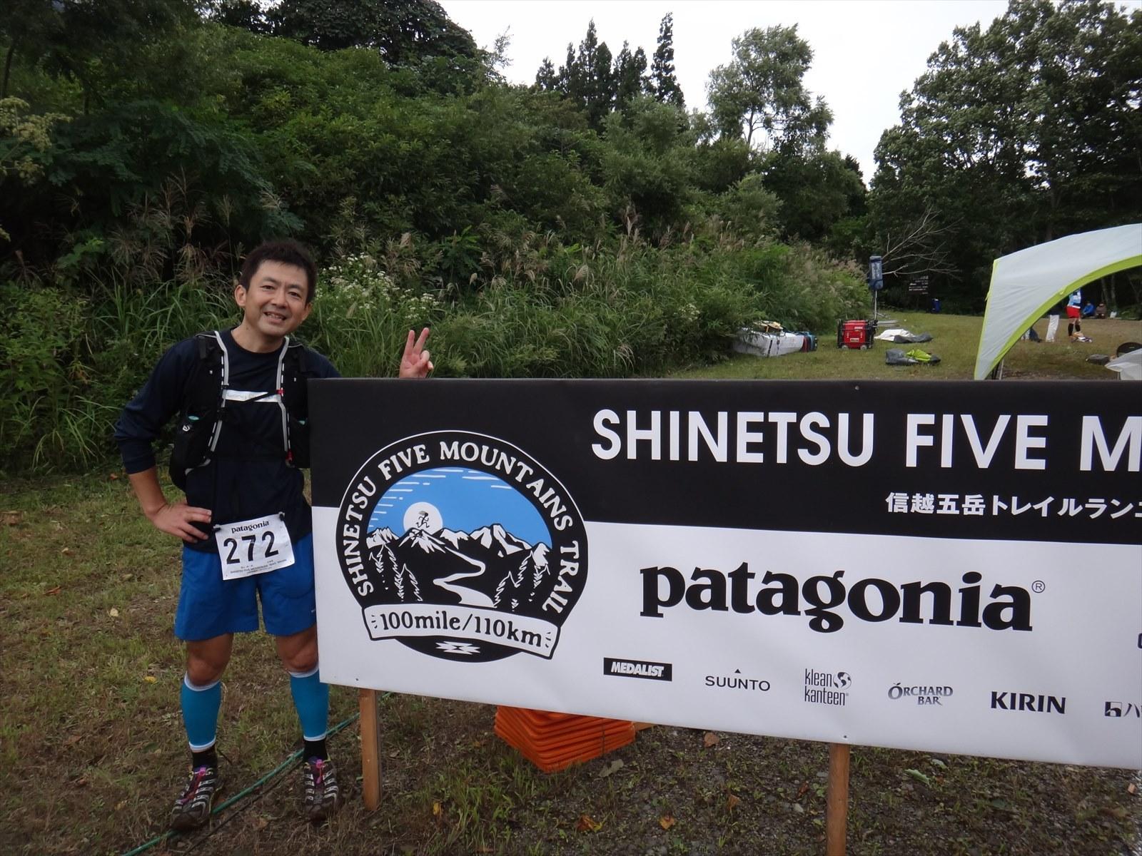 信越 五岳 トレイル ランニング レース