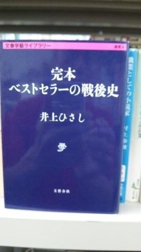 f0030814_16100287.jpg