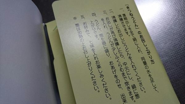 f0228619_2205212.jpg