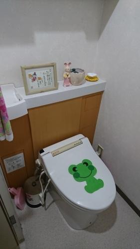 N様邸(安佐北区三入南)トイレ改修工事_d0125228_23345577.jpg