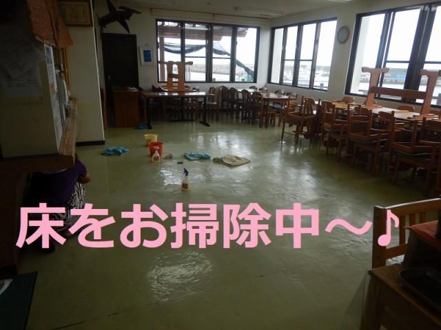 9月19日 秋風が吹いています_b0158746_13442157.jpg