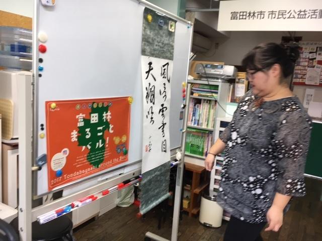 編み物教室&ゴルフ教室&書道教室_c0113948_14262108.jpg
