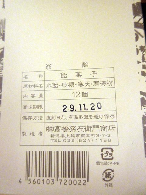 b0009849_1830992.jpg