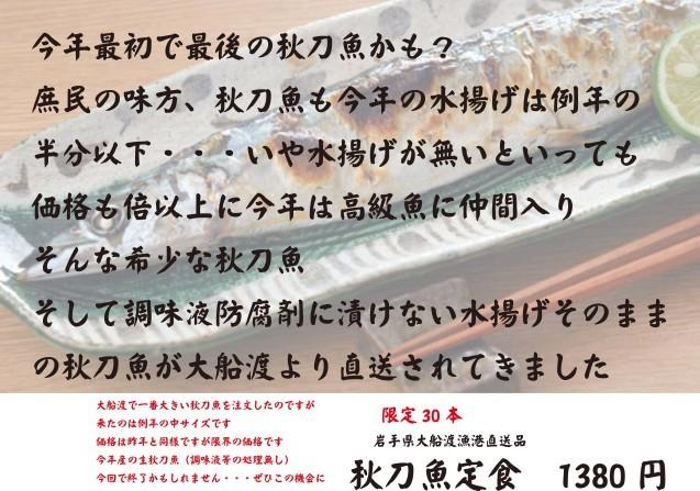 b0214652_19222791.jpg