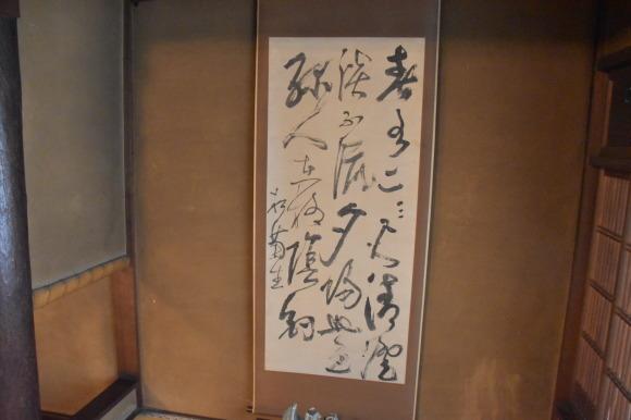 島原ぞめき まいまい京都 輪違屋コース_f0347663_14380448.jpg