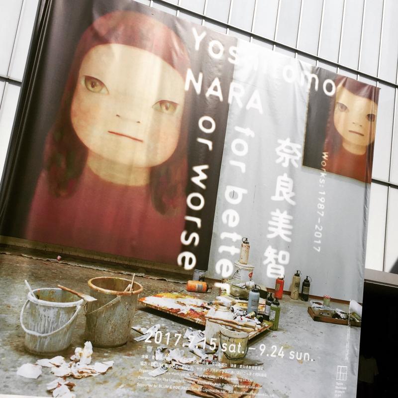 豊田市美術館「奈良美智展」へ_d0367369_13405661.jpg
