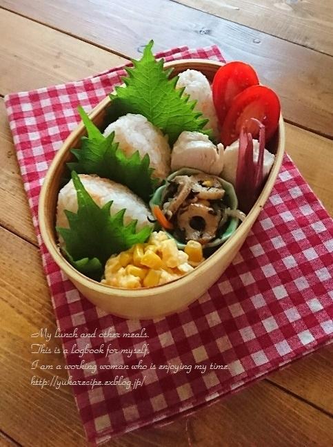 9.19 おむすび・サラダチキン弁当と『今日の美活』 - YUKA'sレシピ♪