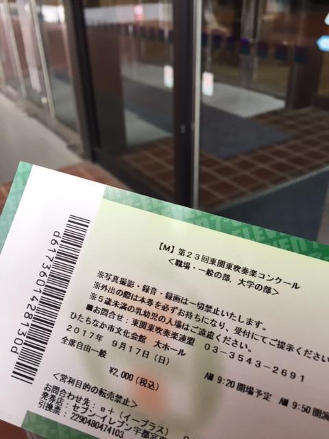 第23回東関東吹奏楽コンクール職場一般の部_b0187479_2224341.jpg