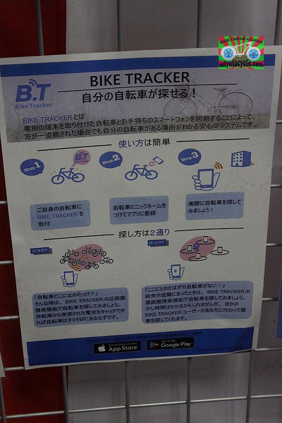 自転車どこ・・・・・・?_e0126901_12182519.jpg