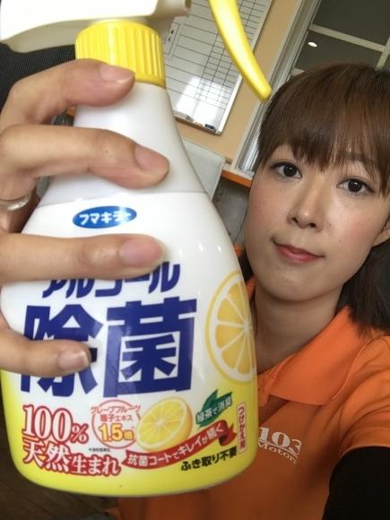 9月20日(水)TOMMY BASE ともみブログ☆マジェスタ ランクル QX56_b0127002_17063187.jpg