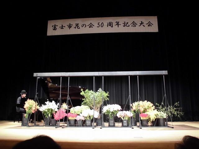 再び見ることができた「フラワーパフォーマンス」 富士市花の会50周年記念大会_f0141310_07434885.jpg