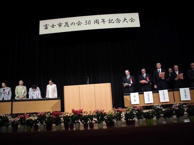 再び見ることができた「フラワーパフォーマンス」 富士市花の会50周年記念大会_f0141310_07444812.jpg