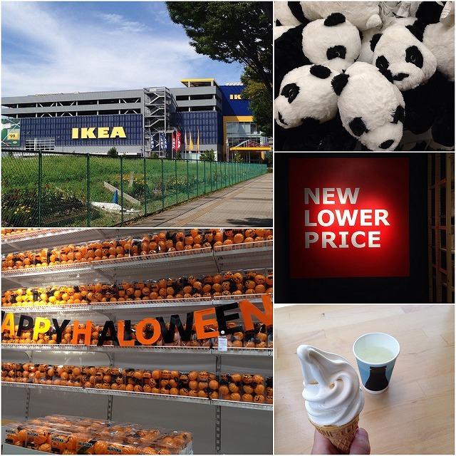 IKEAへ。_b0157216_16042514.jpg