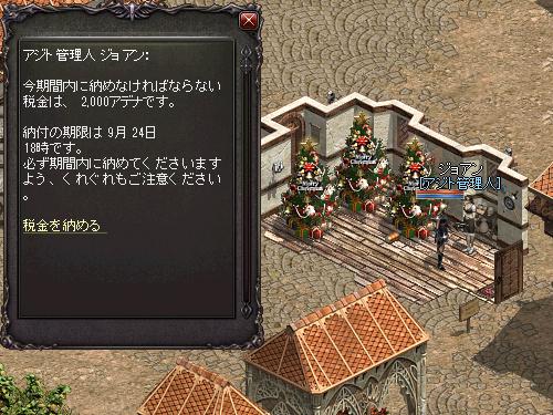 b0056117_02440335.jpg