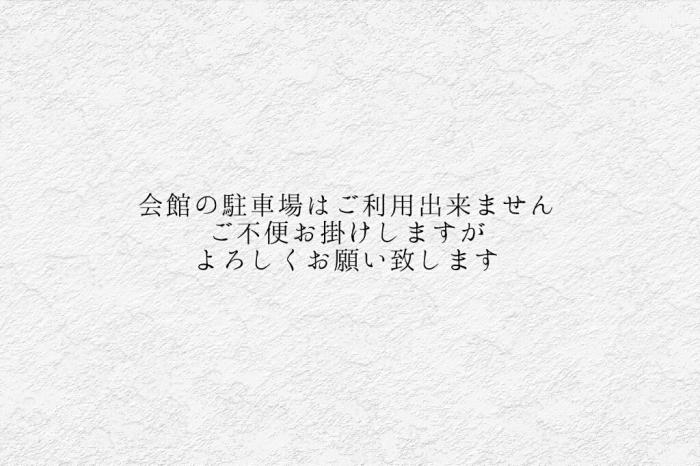 d0190719_07200725.jpg