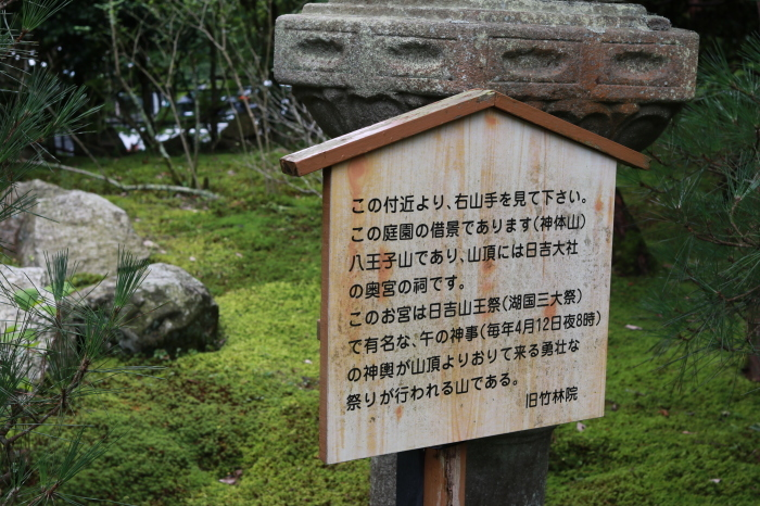 【旧竹林院/庭園】夏の帰省 - 19 -_f0348831_22333085.jpg