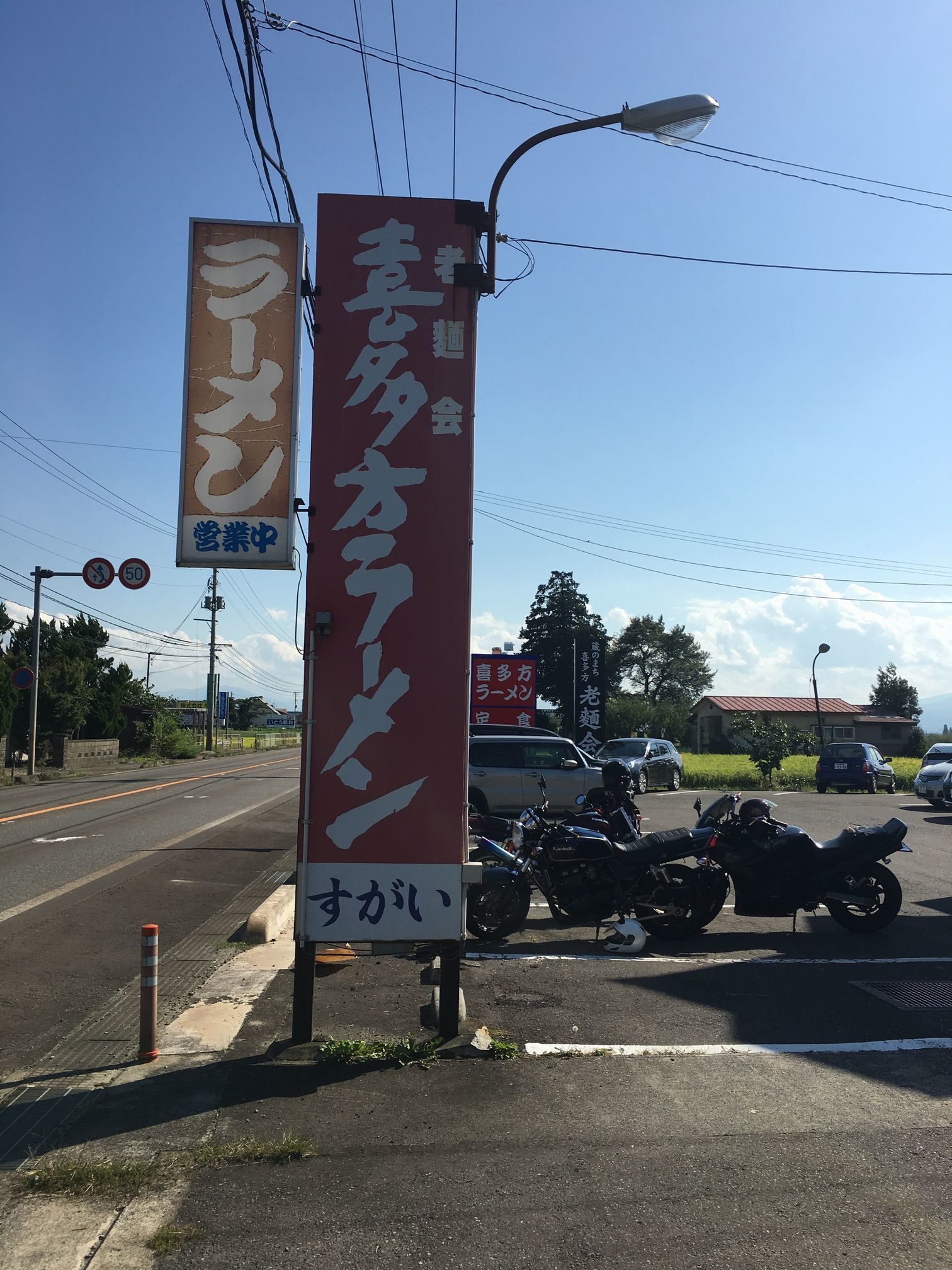 んまいもんシリーズ 2017年秋 宮城~福島旅行編_f0128542_02380482.jpg