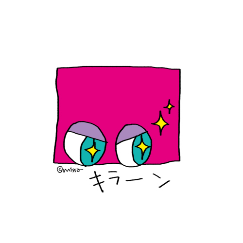d0044143_23342611.jpg