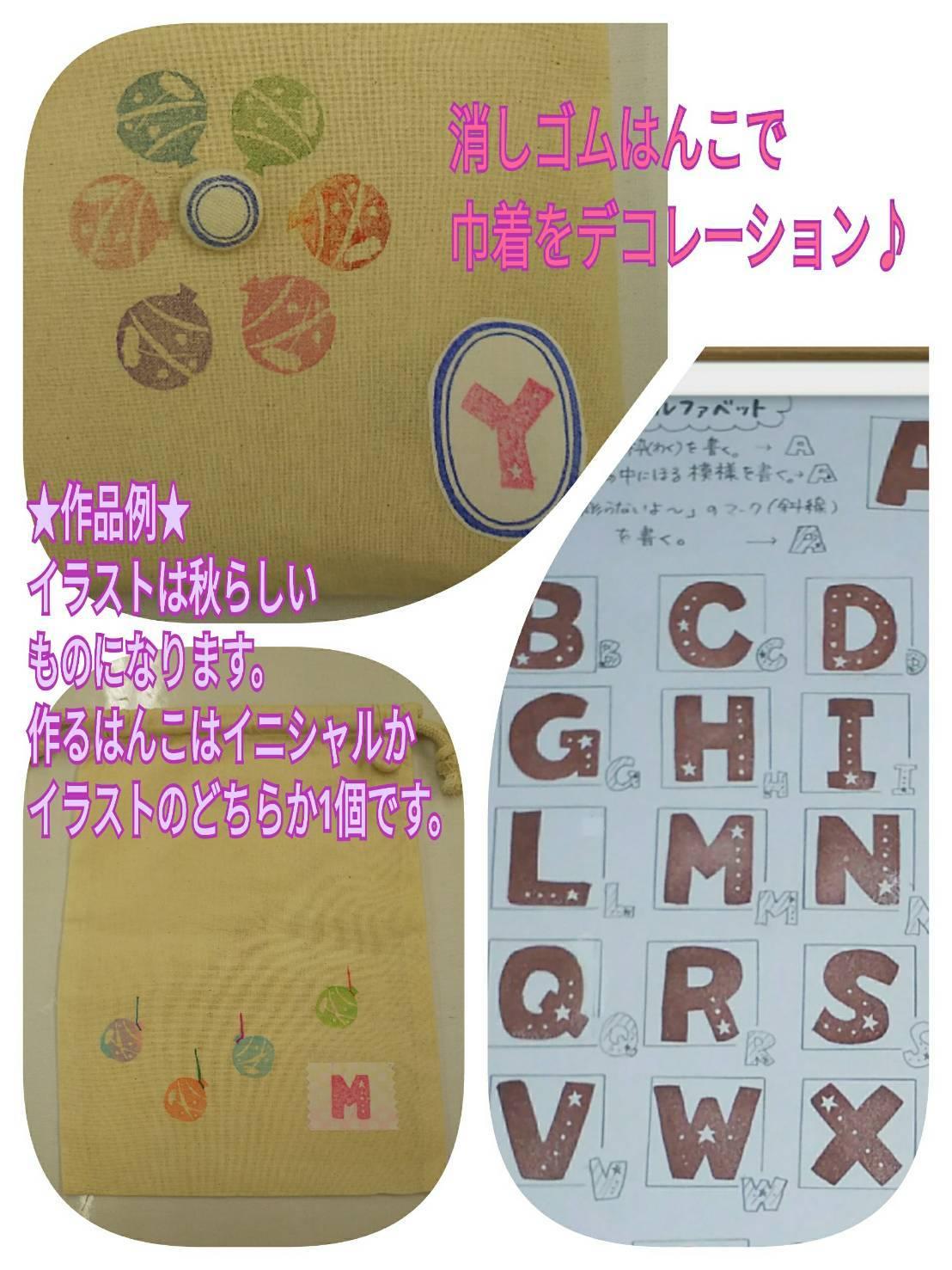 9月26日(火) コルトンワークショップ9月開催します☆_e0239948_08334182.jpg