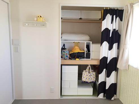 和室改造計画*押入れ収納完成!!③_d0291758_2335513.jpg