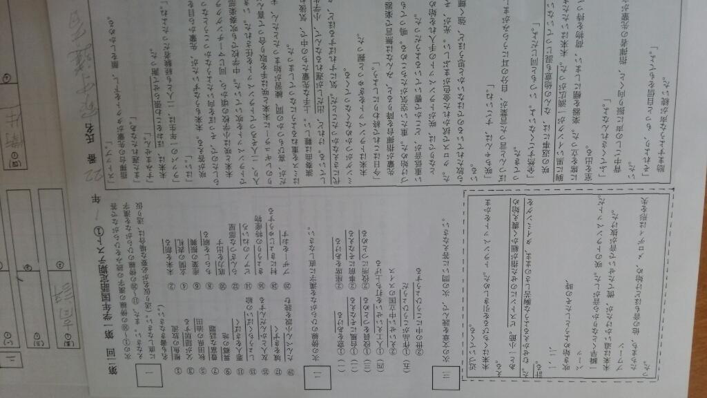 b0336459_09225481.jpg
