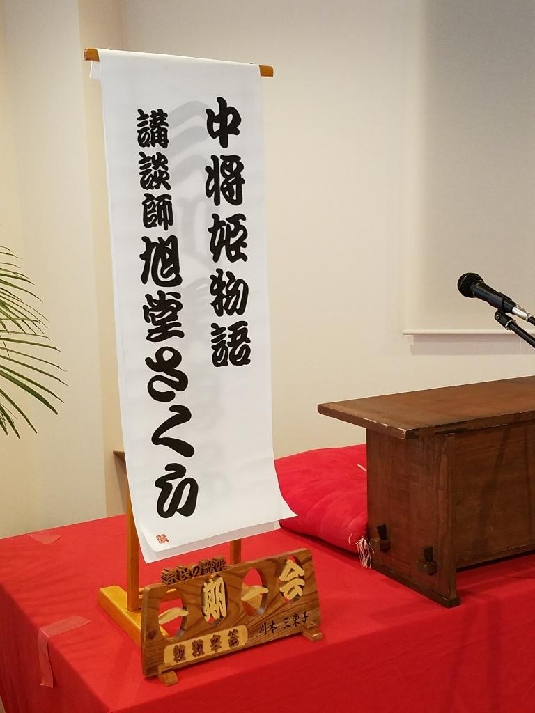 三川先生とご一緒に_c0385359_10204807.jpg