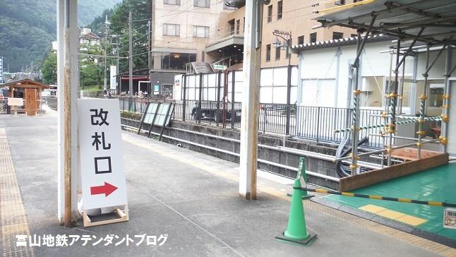 宇奈月温泉駅の仮駅舎がオープンしました_a0243562_11480051.jpg