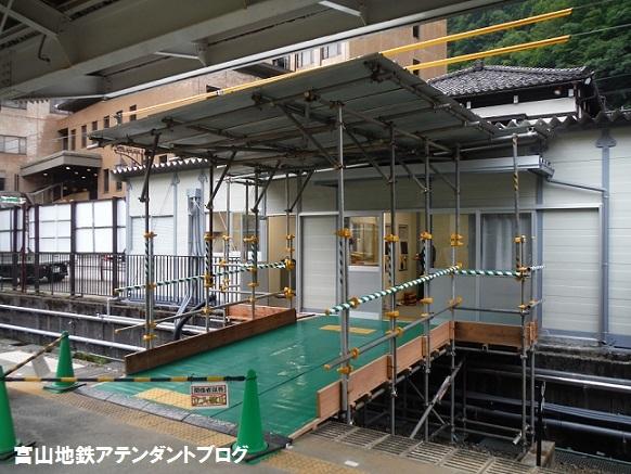 宇奈月温泉駅の仮駅舎がオープンしました_a0243562_11565228.jpg