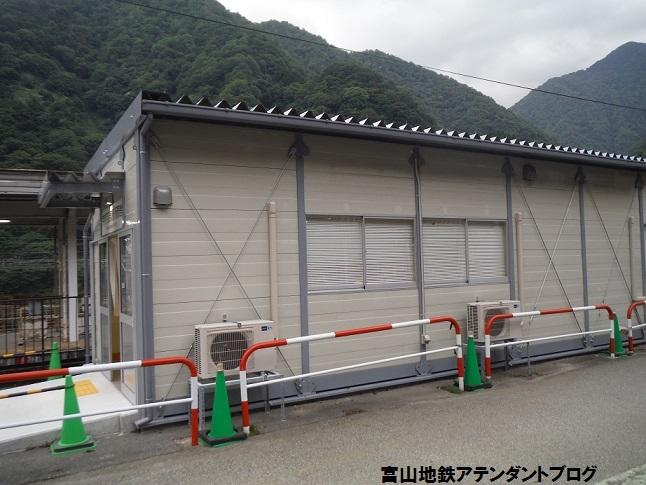 宇奈月温泉駅の仮駅舎がオープンしました_a0243562_12051942.jpg