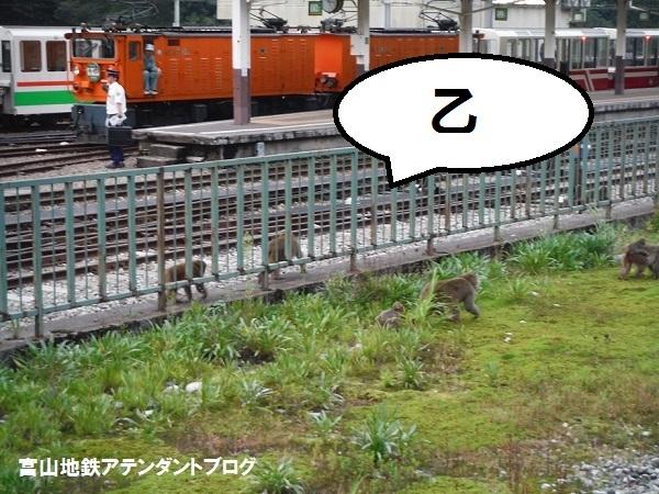 宇奈月温泉駅の仮駅舎がオープンしました_a0243562_17270142.jpg