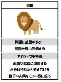 c0325386_01472987.jpg