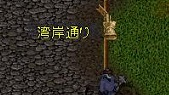 e0068900_20383029.jpg
