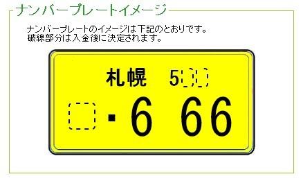 c0161601_19232662.jpg